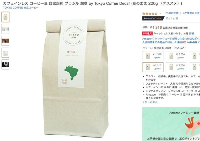 コーヒータイム3