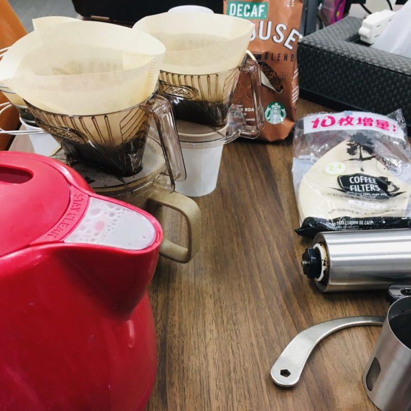 コーヒータイム2